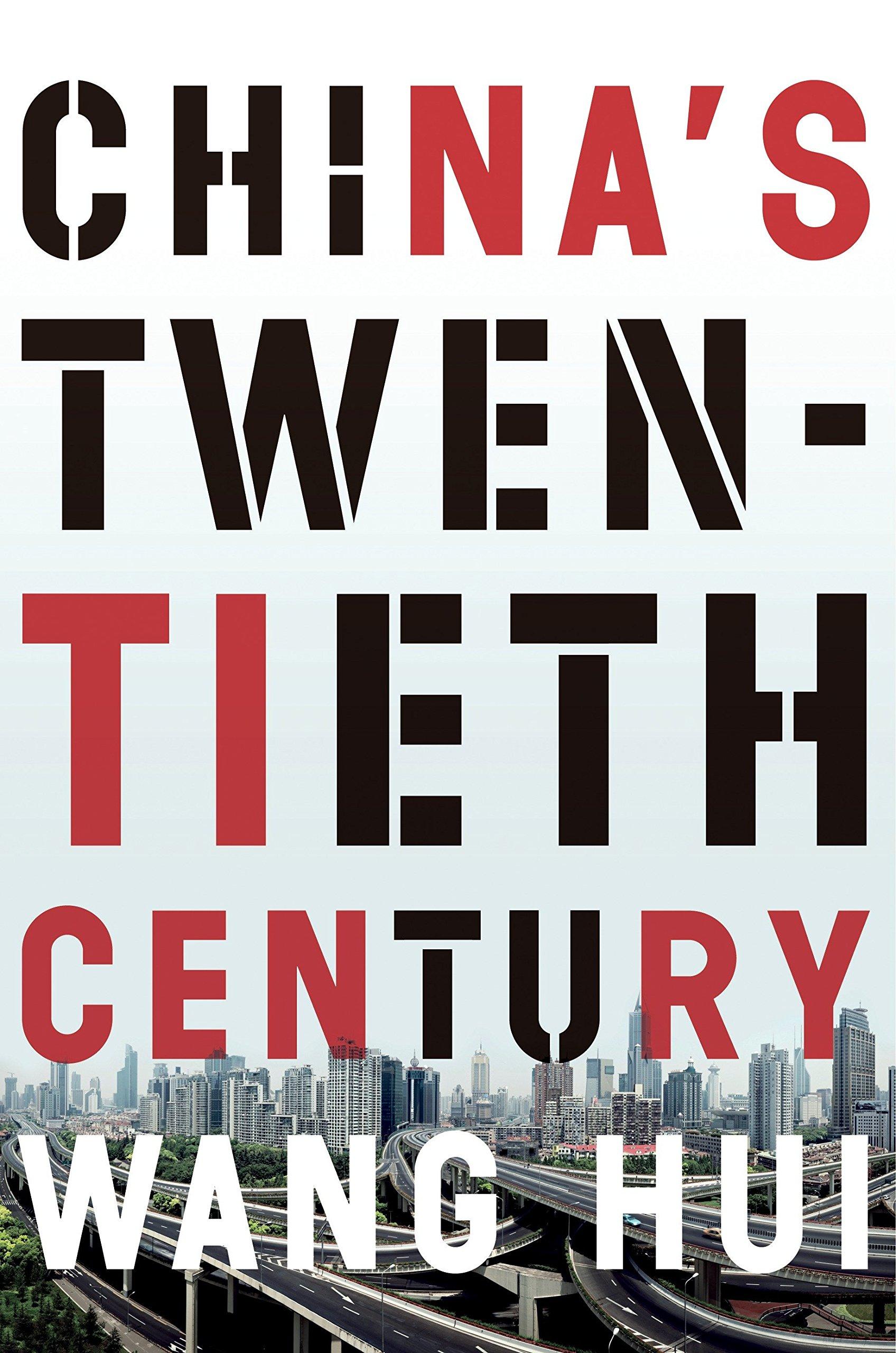 Download China's Twentieth Century: Revolution, Retreat and the Road to Equality pdf epub
