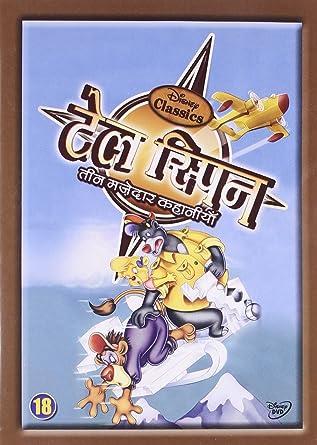 talespin cartoon hindi full episodes