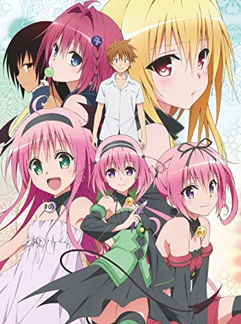 To LOVEる -とらぶる- ダークネス 2nd DVD