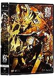 TVシリーズ 牙狼(GARO)-GOLD STORM-翔 DVD-BOX1