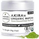 Akira Matcha - Organic Premium Ceremonial Japanese Matcha Green Tea Powder - First Harvest, Radiation Free, No Additives, Zero Sugar - USDA and JAS Certified30g (1oz) Tin
