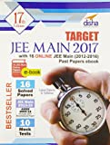 Target JEE Main 2017 with 16 Online JEE Main (2012-2016)Past Papers eBook.