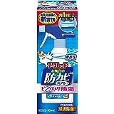 アース製薬 お風呂の防カビスプレー ピンクヌメリ予防プラス 無香性 400mL