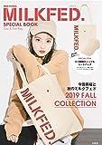 mini特別編集 MILKFED. SPECIAL BOOK Cap & Tote Bag (ブランドブック)