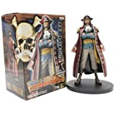 ONE PIECE - DX Figure The Grandline Men vol.11 [Gol D. Roger]