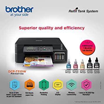 6b2bbb09 Amazon.in: Buy Brother DCP-T510W Inktank Refill System Printer with  Built-in-Wireless Technology Online at Low Prices in India | BROTHER  Reviews & Ratings
