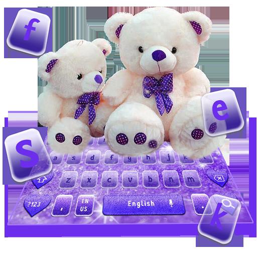 android teddy bear - 6