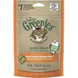 Greenies Oven Roasted Chicken Dental Cat Treat, Adult, 71g