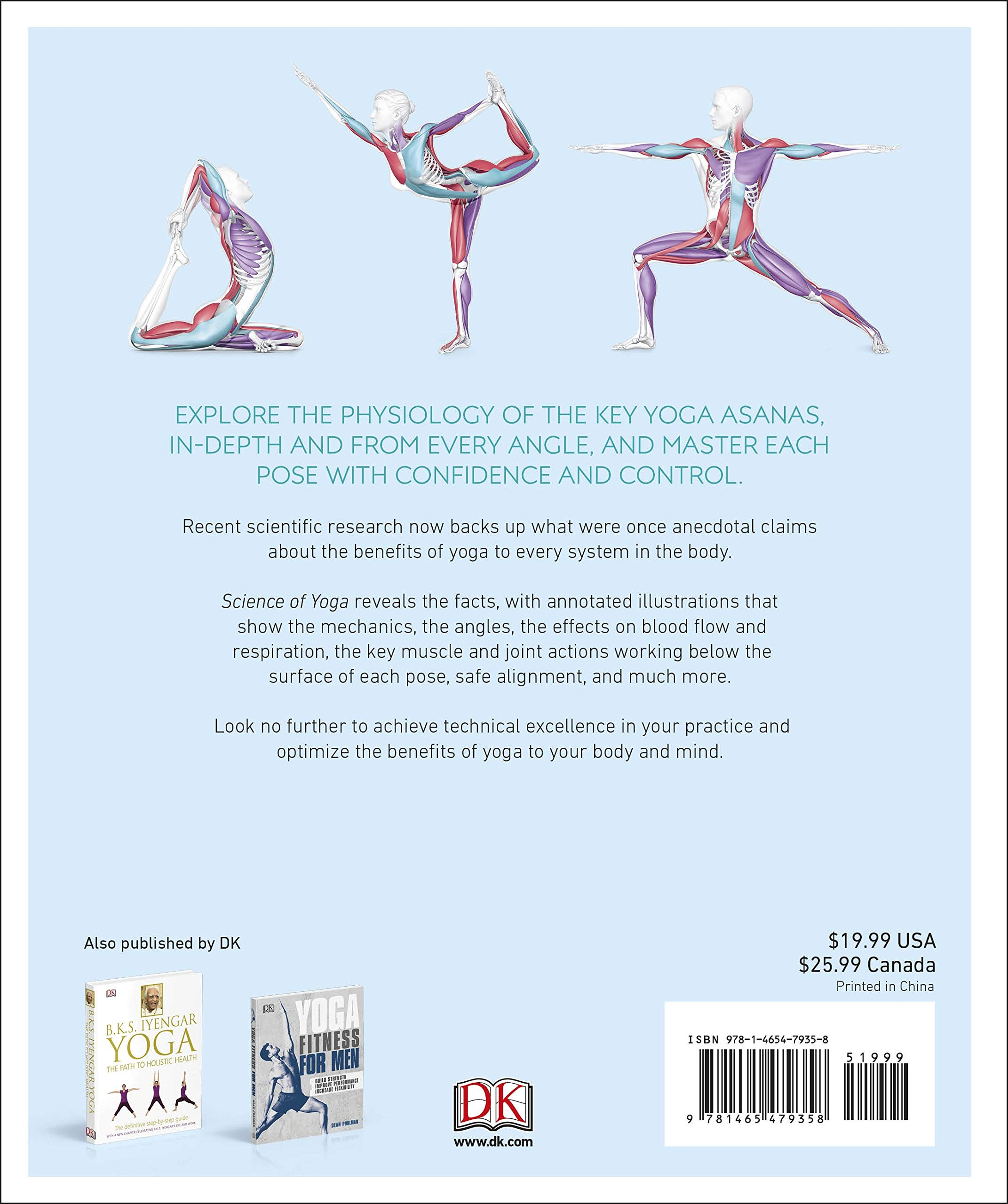 Science of Yoga: Understand the Anatomy and Physiology to ...