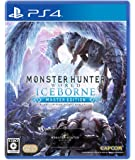 Capcom Monster Hunter World Iceborne Master Edition For SONY PS4 PLAYSTATION 4 JAPANESE VERSION