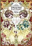 Dress-up Doll Illustration Princess Fantasy