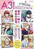 A3! ドキュメンタリーブック01 Moment of Spring (Gzブレインムック)