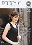 ザ・フルート別冊 vol.22 ジャズフルート お気に入りのフレーズをつくろう 演奏+カラオケCD付