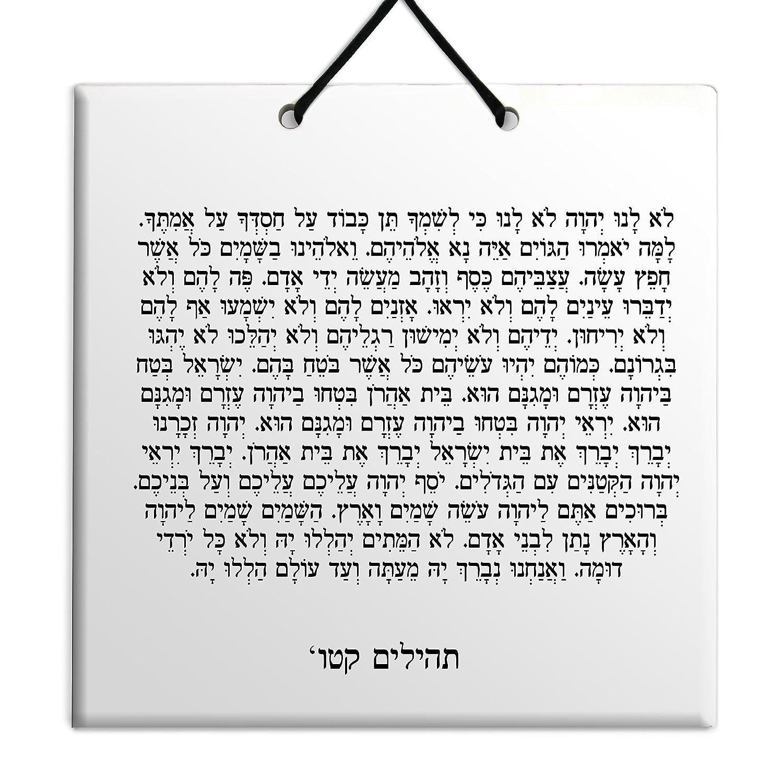 Hebrew Book of Psalms Ceramic Plaque TILE Home Décor old