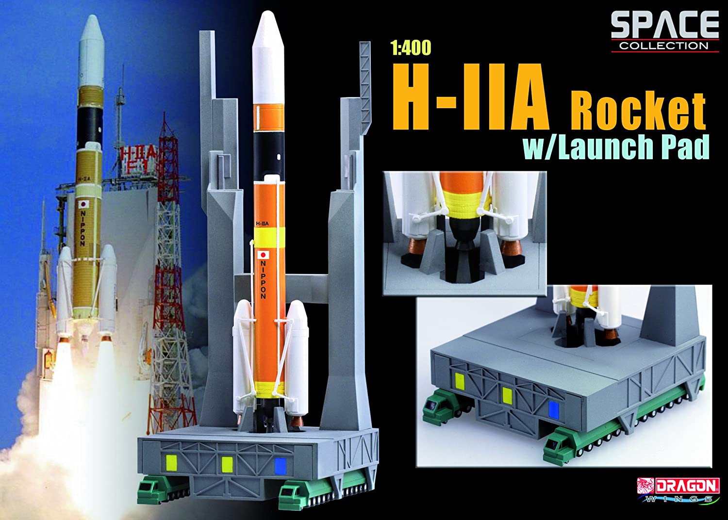 Dragon Models 1/400 H-IIA Rocket With Launch Pad (Space) Dragon Models USA Inc. DRW-56327