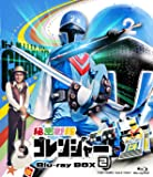 秘密戦隊ゴレンジャー Blu-ray BOX 2