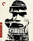 Manila in the Claws of Light (The Criterion Collection) [Blu-ray]