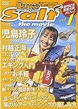 ルアーマガジン・ソルト・ザ・ムービーvol.1 [DVD]