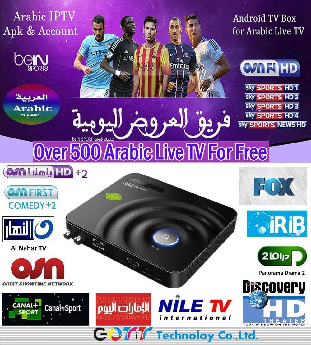 MU GOTiT Y1IP Android DVB-S2 árabe IPTV apk Box más de 550 Canales ...