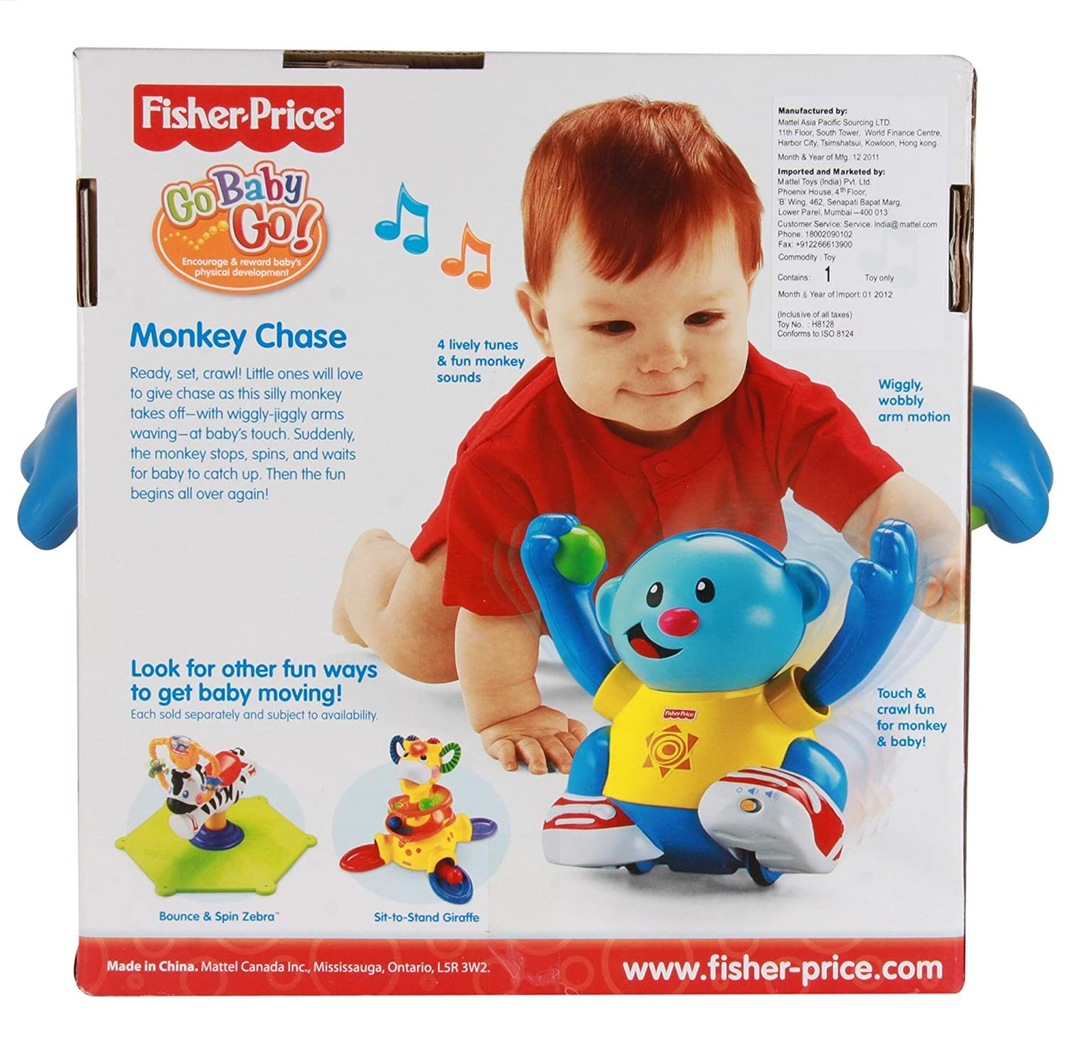 Buy Fisher Price Fisher Price Toys Monkey Chase line at Low