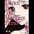 愛蔵版 ダンス イン ザ ヴァンパイアバンド5