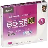 HIDISC 2倍速対応BD-RE DL 5枚パック50GB ホワイトプリンタブル HDVBE50NP5SC