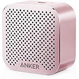 Anker SoundCore nano 超コンパクト Bluetoothスピーカー 【高品質アルミ外装/内蔵マイク搭載】(ローズゴールド)