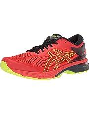 5a61aeaff621 ASICS Gel-Kayano 25 SP Men s Running Shoe