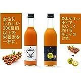 """GUAMARAL""""グアマラル""""モンゴル産シーベリジュース(サジージュース)100%、+ゆず味2本セット(無添加ジュース)2019年7月1日までお得な価格!!"""