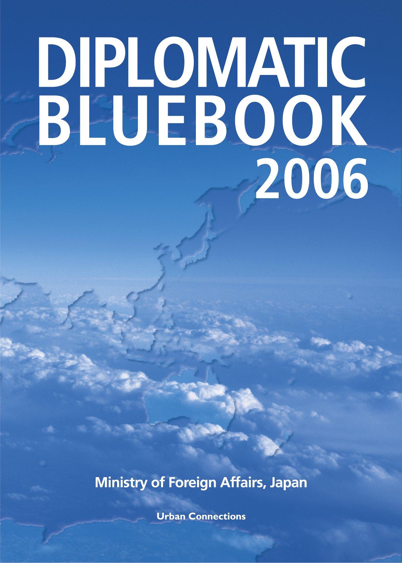 Download Diplomatic Bluebook 2006 pdf epub