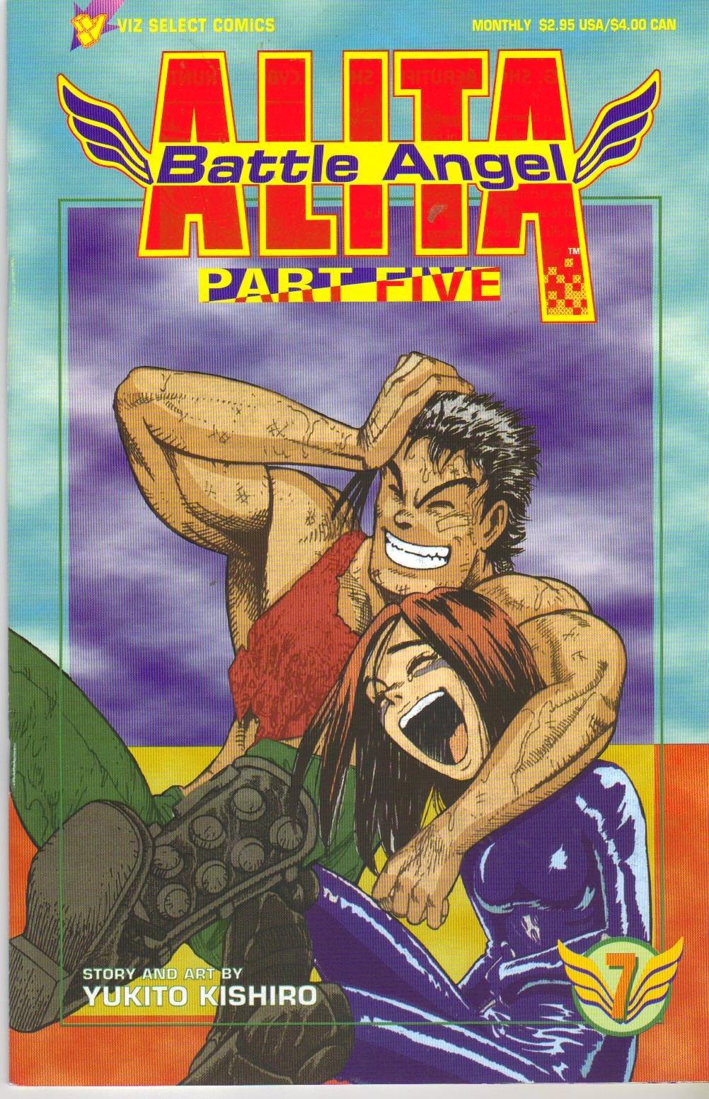 1996 Yukito Kishiro Battle Angel Alita Part Seven No.1