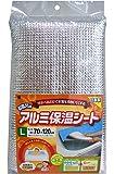 ワイズ お風呂のアルミ保温シート L 70×120×0.4cm BW-018