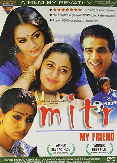 mitr my friend movie