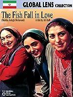 The Fish Fall in Love (Mahiha Ashegh Mishavand)  (English Subtitled)