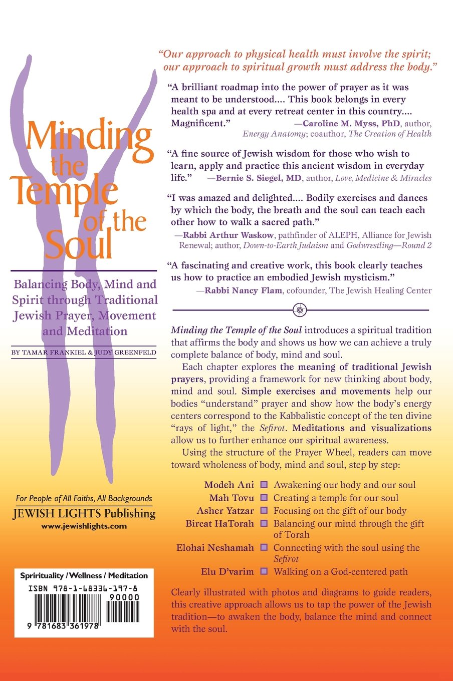 Minding the Temple of the Soul: Balancing Body, Mind & Spirit ...