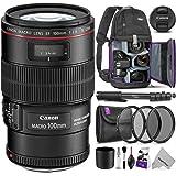 佳能 EF 100mm f/2.8L 是 USM 微距镜头 w/高级照片和旅行套装 - 包括:Altura 照片吊带背包,单脚架,UV-CPL-ND4,相机清洁套装