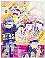 spoon.2Di vol.31 (カドカワムック 718)