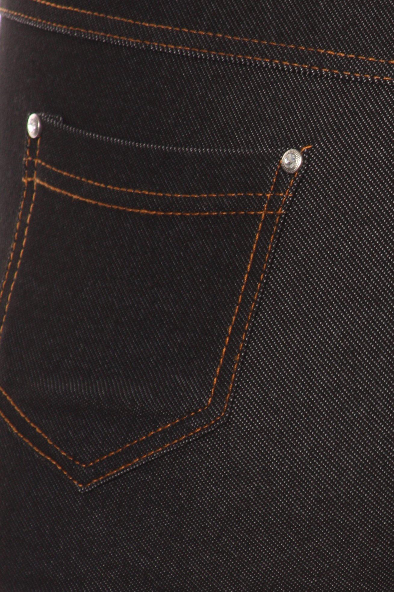ICONOFLASH Women's Jeggings - Pull On Slimming Cotton Jean Like Leggings (Black, 2XL) by ICONOFLASH (Image #1)