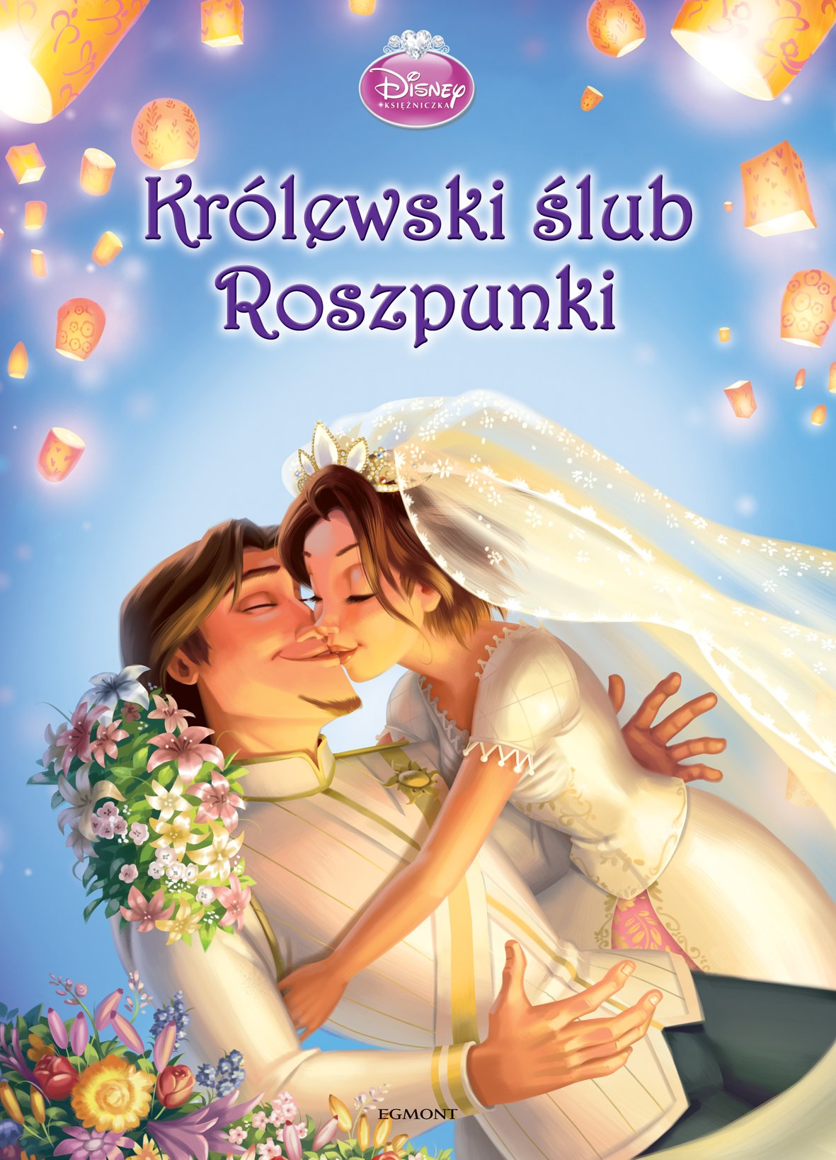 Disney Ksiezniczka Krolewski Slub Roszpunki Amazoncouk