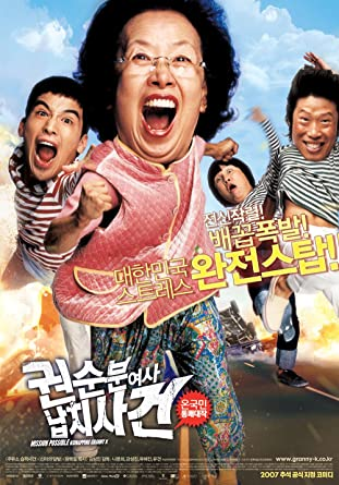 getting home full movie eng sub