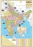 India political Map with Jammu kashmir and ladakh bifurcation as on 1/11/2019