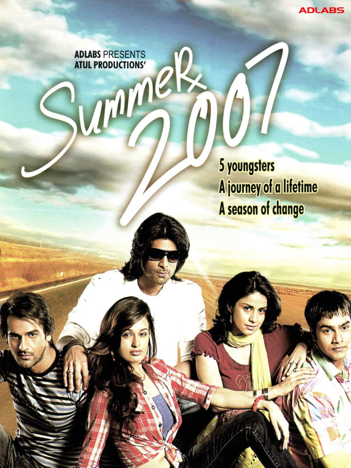 Summer 2007 on Amazon Prime Video UK