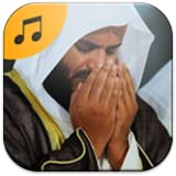 Islamic Duaa MP3