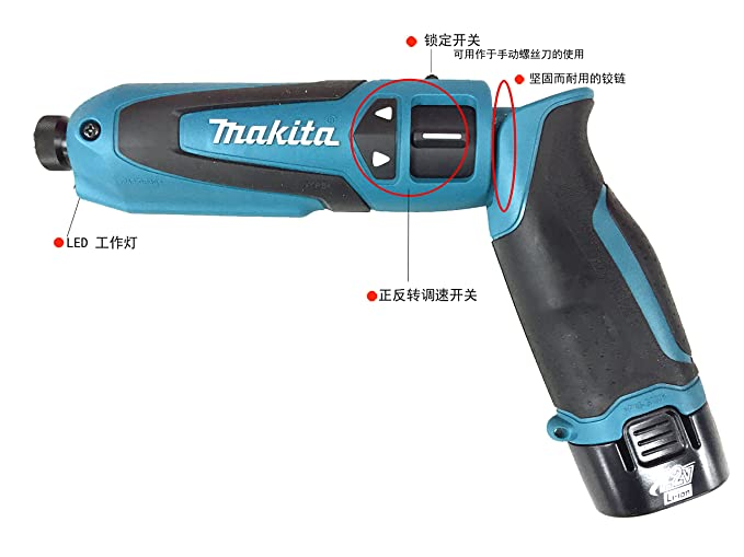 Makita TD021DSE - Atornillador De Impacto Recto 7.2 Litio-Ion 1.0 Ah 2300 Rpm 22 Nm Insercion 1/4 Hexagonal