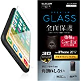エレコム iPhone X フィルム フルカバー ゴリラガラス 【PETフレーム採用で角割れを防止】 ホワイト PM-A17XFLGFGOW