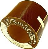 ザバーン® 接続テープ (ブラウン) 10cm×20M
