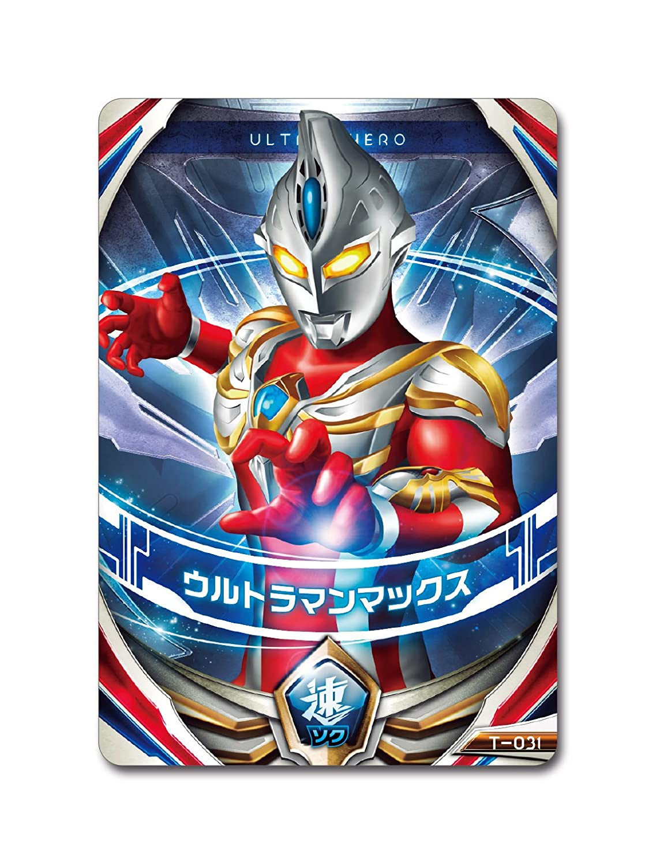 Bandai Ultra Hero 500 Series 40 Ultraman Orb Lightning Attacker 0479479 Shf Act Origin 15163 O R B