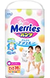 Couches culottes Merries PBL (12-22 kg)// Japanese diapers nappies - Merries PBL (12-22 kg)// Японские подгузники Merries PBL (12-22 kg)