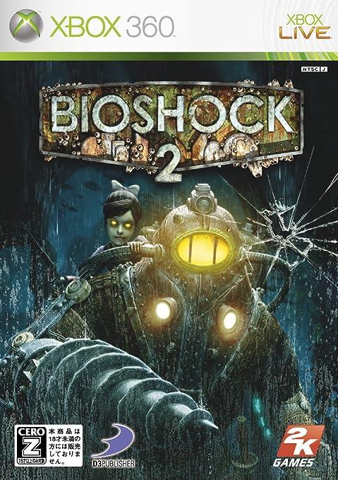 BioShock 2(xbox360)