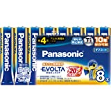 パナソニック エボルタ 単4形アルカリ乾電池 8本パック LR03EJ/8SW